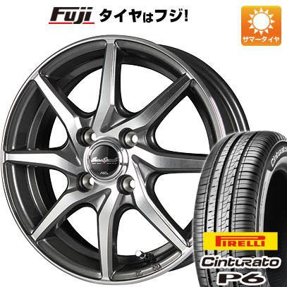 タイヤはフジ 送料無料 MID ユーロスピード S810 5.5J 5.50-14 PIRELLI チンチュラートP6 175/65R14 14インチ サマータイヤ ホイール4本セット