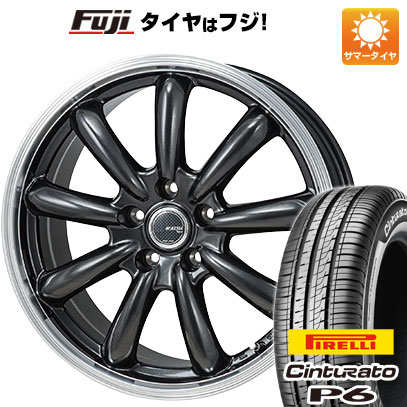 タイヤはフジ 送料無料 MONZA モンツァ JPスタイル バーニー 7J 7.00-17 PIRELLI チンチュラートP6 215/50R17 17インチ サマータイヤ ホイール4本セット