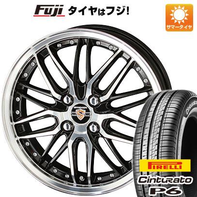 タイヤはフジ 送料無料 KYOHO 共豊 シュタイナー LMX 5.5J 5.50-15 PIRELLI チンチュラートP6 175/65R15 15インチ サマータイヤ ホイール4本セット