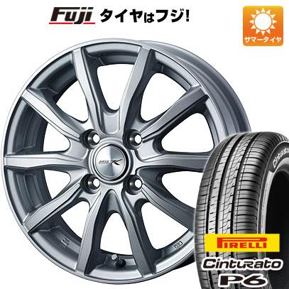 タイヤはフジ 送料無料 WEDS ウェッズ ジョーカー シェイク 5.5J 5.50-15 PIRELLI チンチュラートP6 175/65R15 15インチ サマータイヤ ホイール4本セット