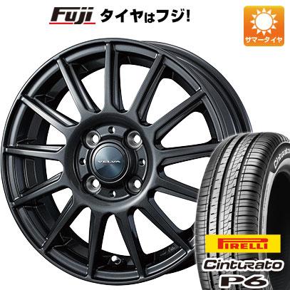 タイヤはフジ 送料無料 WEDS ウェッズ ヴェルバ イゴール 5.5J 5.50-15 PIRELLI チンチュラートP6 185/60R15 15インチ サマータイヤ ホイール4本セット