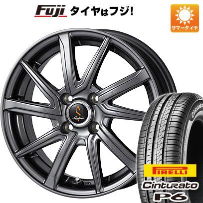 タイヤはフジ 送料無料 WORK ワーク セプティモ G01 ダークグレー 5.5J 5.50-14 PIRELLI チンチュラートP6 175/65R14 14インチ サマータイヤ ホイール4本セット