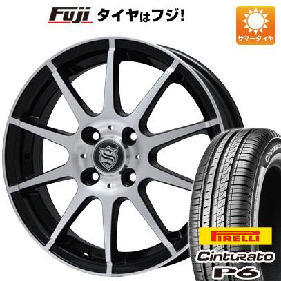タイヤはフジ 送料無料 BRANDLE ブランドル 562B 5.5J 5.50-15 PIRELLI チンチュラートP6 175/65R15 15インチ サマータイヤ ホイール4本セット