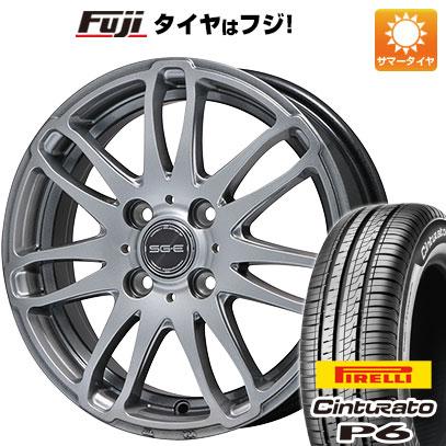 タイヤはフジ 送料無料 BRANDLE ブランドル G72 5.5J 5.50-15 PIRELLI チンチュラートP6 175/65R15 15インチ サマータイヤ ホイール4本セット