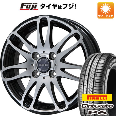 タイヤはフジ 送料無料 BRANDLE ブランドル G72B 5.5J 5.50-15 PIRELLI チンチュラートP6 185/60R15 15インチ サマータイヤ ホイール4本セット