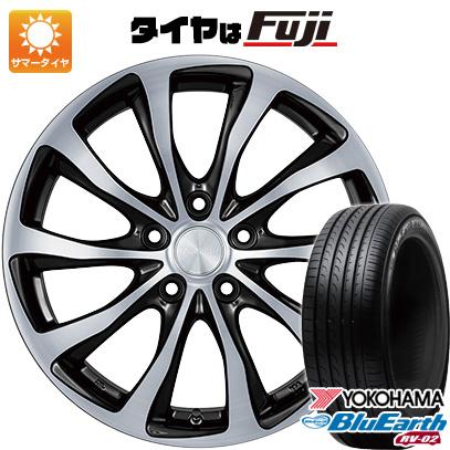 タイヤはフジ 送料無料 BRIDGESTONE ブリヂストン バルミナ T10 6.5J 6.50-16 YOKOHAMA ブルーアース RV-02 205/60R16 16インチ サマータイヤ ホイール4本セット