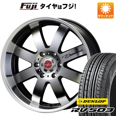 タイヤはフジ 送料無料 ハイエース200系 FABULOUS ファブレス パンデミック LM-8 モノブロック 6.5J 6.50-16 DUNLOP RV503C 215/65R16 16インチ サマータイヤ ホイール4本セット