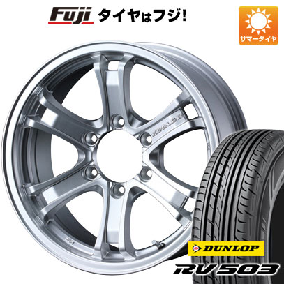 7/25はエントリーでポイント15倍 タイヤはフジ 送料無料 ハイエース200系 WEDS ウェッズ キーラー フォース 6.5J 6.50-16 DUNLOP RV503C 215/65R16 16インチ サマータイヤ ホイール4本セット