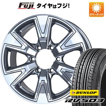 タイヤはフジ 送料無料 NV350キャラバン KOSEI コーセイ ベアロック DD 6J 6.00-15 DUNLOP RV503C 195/80R15 15インチ サマータイヤ ホイール4本セット