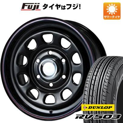 タイヤはフジ 送料無料 ハイエース200系 MLJ デイトナSS 6.5J 6.50-15 DUNLOP RV503C 195/80R15 15インチ サマータイヤ ホイール4本セット