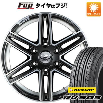 タイヤはフジ 送料無料 NV350キャラバン IMPUL インパル CX-06 6.5J 6.50-17 DUNLOP RV503C 215/60R17 17インチ サマータイヤ ホイール4本セット