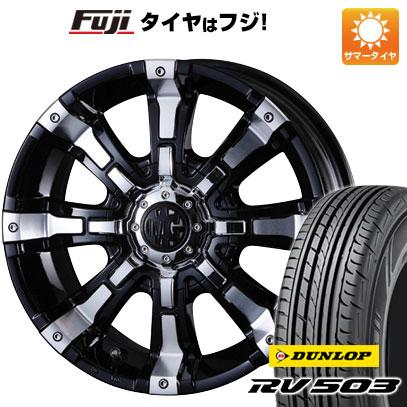 タイヤはフジ 送料無料 NV350キャラバン CRIMSON クリムソン マーテルギア(MG) ビースト 6.5J 6.50-17 DUNLOP RV503C 215/60R17 17インチ サマータイヤ ホイール4本セット