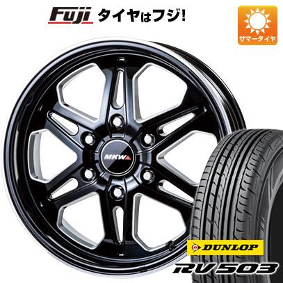 タイヤはフジ 送料無料 ハイエース200系 MKW MK-85 6.5J 6.50-17 DUNLOP RV503C 215/60R17 17インチ サマータイヤ ホイール4本セット