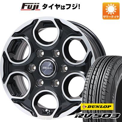 タイヤはフジ 送料無料 NV350キャラバン PREMIX プレミックス ギア(パールブラックポリッシュ) 6.5J 6.50-16 DUNLOP RV503C 215/65R16 16インチ サマータイヤ ホイール4本セット