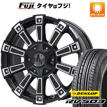 タイヤはフジ 送料無料 NV350キャラバン LEHRMEISTER レアマイスター モウスト(ブラックポリッシュ) 6.5J 6.50-16 DUNLOP RV503C 215/65R16 16インチ サマータイヤ ホイール4本セット