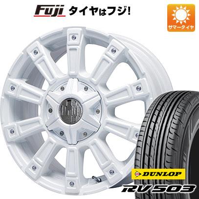 タイヤはフジ 送料無料 NV350キャラバン LEHRMEISTER レアマイスター モウスト(ホワイト) 6.5J 6.50-17 DUNLOP RV503C 215/60R17 17インチ サマータイヤ ホイール4本セット