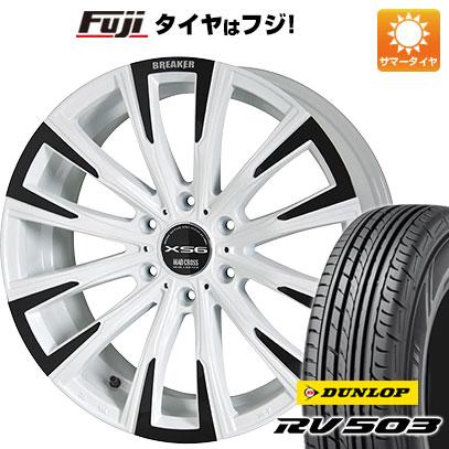 タイヤはフジ 送料無料 ハイエース200系 HOT STUFF ホットスタッフ マッドクロス ブレイカー XS6 6.5J 6.50-16 DUNLOP RV503C 215/65R16 16インチ サマータイヤ ホイール4本セット