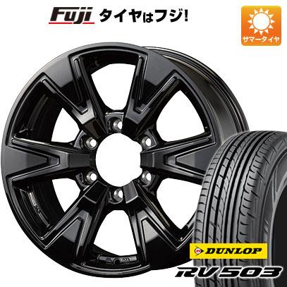 タイヤはフジ 送料無料 ハイエース200系 KOSEI コーセイ ベアロック DD 6.5J 6.50-16 DUNLOP RV503C 215/65R16 16インチ サマータイヤ ホイール4本セット