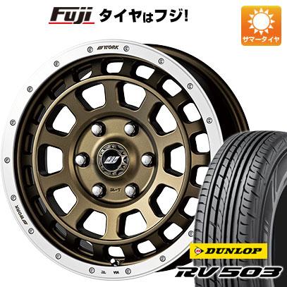 タイヤはフジ 送料無料 ハイエース200系 WORK ワーク クラッグ ティーグラビック 6.5J 6.50-17 DUNLOP RV503C 215/60R17 17インチ サマータイヤ ホイール4本セット