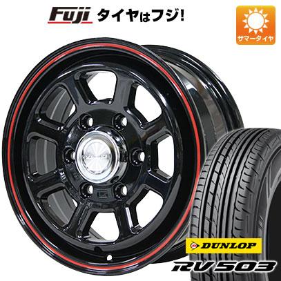 タイヤはフジ 送料無料 NV350キャラバン RADIANCE ラディアンス デイトナNV350 6J 6.00-15 DUNLOP RV503C 195/80R15 15インチ サマータイヤ ホイール4本セット