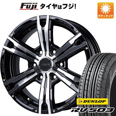 タイヤはフジ 送料無料 ハイエース200系 RAYS レイズ デイトナ FDX HC 6.5J 6.50-17 DUNLOP RV503C 215/60R17 17インチ サマータイヤ ホイール4本セット