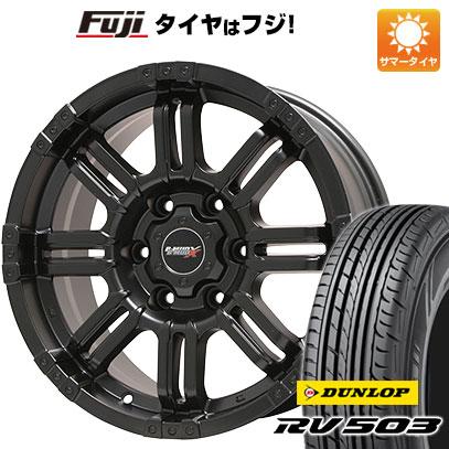 タイヤはフジ 送料無料 NV350キャラバン BIGWAY ビッグウエイ B-MUD X(マットブラック) 6.5J 6.50-17 DUNLOP RV503C 215/60R17 17インチ サマータイヤ ホイール4本セット