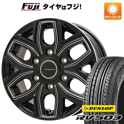 タイヤはフジ 送料無料 NV350キャラバン PREMIX プレミックス 飛車(ブラックフライス) 6.5J 6.50-17 DUNLOP RV503C 215/60R17 17インチ サマータイヤ ホイール4本セット