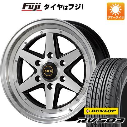 タイヤはフジ 送料無料 ハイエース200系 FABULOUS ファブレス ヴァローネ XR-6 6.5J 6.50-17 DUNLOP RV503C 215/60R17 17インチ サマータイヤ ホイール4本セット