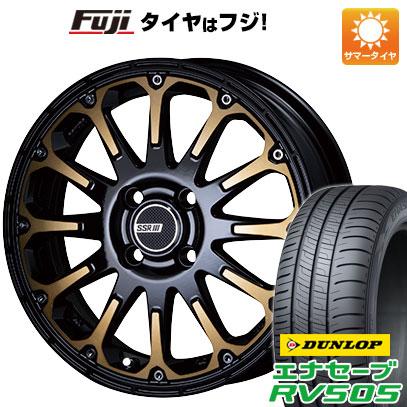 【送料無料】 165/55R15 15インチ SSR ディバイド FT 5J 5.00-15 DUNLOP ダンロップ エナセーブ RV505 サマータイヤ ホイール4本セット