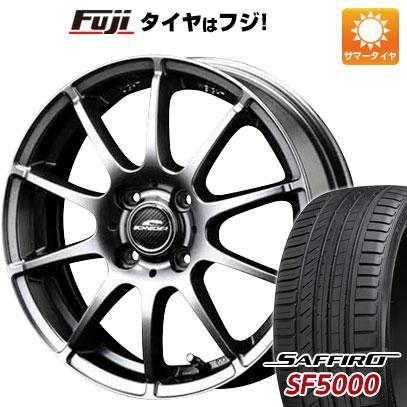 タイヤはフジ 送料無料 MID シュナイダー スタッグ 5.5J 5.50-15 SAFFIRO サフィーロ SF5000(限定) 185/55R15 15インチ サマータイヤ ホイール4本セット
