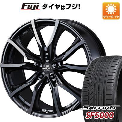 タイヤはフジ 送料無料 WEDS ウェッズ クレンツェ ヴェラーエ 713EVO 8.5J 8.50-20 SAFFIRO サフィーロ SF5000(限定) 245/45R20 20インチ サマータイヤ ホイール4本セット