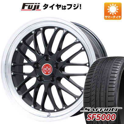 タイヤはフジ 送料無料 LEHRMEISTER レアマイスター ブルネッロ(ブラック/リムポリッシュ) 7.5J 7.50-19 SAFFIRO サフィーロ SF5000(限定) 245/45R19 19インチ サマータイヤ ホイール4本セット