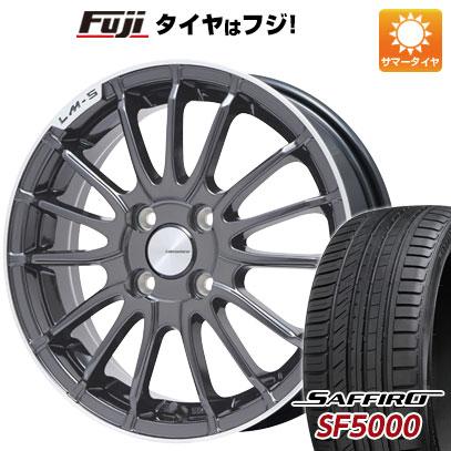 タイヤはフジ 送料無料 LEHRMEISTER LM-S トレント15 (マットグラファイト/リムポリッシュ) 6.5J 6.50-16 SAFFIRO サフィーロ SF5000(限定) 205/50R16 16インチ サマータイヤ ホイール4本セット