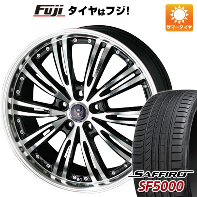タイヤはフジ 送料無料 KYOHO 共豊 シュタイナー WX5 8J 8.00-18 SAFFIRO サフィーロ SF5000(限定) 235/55R18 18インチ サマータイヤ ホイール4本セット