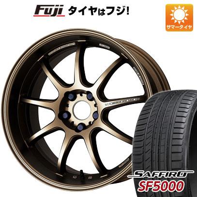 タイヤはフジ 送料無料 WORK ワーク エモーション D9R 8.5J 8.50-19 SAFFIRO サフィーロ SF5000(限定) 235/35R19 19インチ サマータイヤ ホイール4本セット