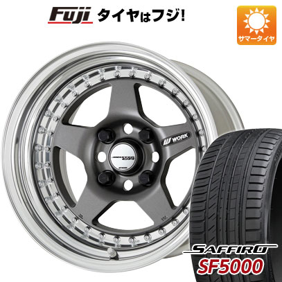 タイヤはフジ 送料無料 WORK ワーク マイスター CR01 6.5J 6.50-15 SAFFIRO サフィーロ SF5000(限定) 185/55R15 15インチ サマータイヤ ホイール4本セット