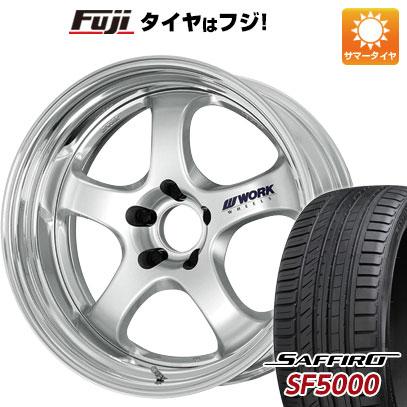 タイヤはフジ 送料無料 WORK ワーク マイスター S1R 8.5J 8.50-20 SAFFIRO サフィーロ SF5000(限定) 245/45R20 20インチ サマータイヤ ホイール4本セット