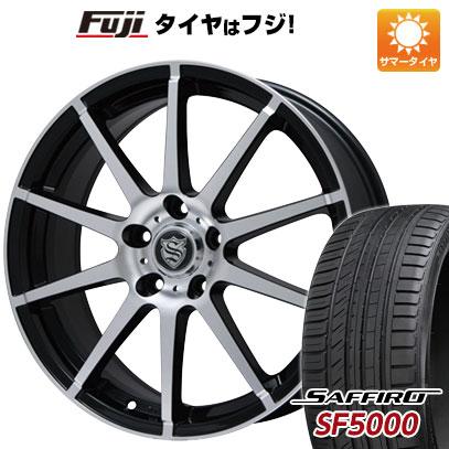 タイヤはフジ 送料無料 シエンタ 5穴/100 BRANDLE ブランドル 562B 6J 6.00-15 SAFFIRO サフィーロ SF5000(限定) 185/60R15 15インチ サマータイヤ ホイール4本セット