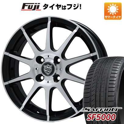 タイヤはフジ 送料無料 BRANDLE ブランドル 562B 5.5J 5.50-14 SAFFIRO サフィーロ SF5000(限定) 175/65R14 14インチ サマータイヤ ホイール4本セット