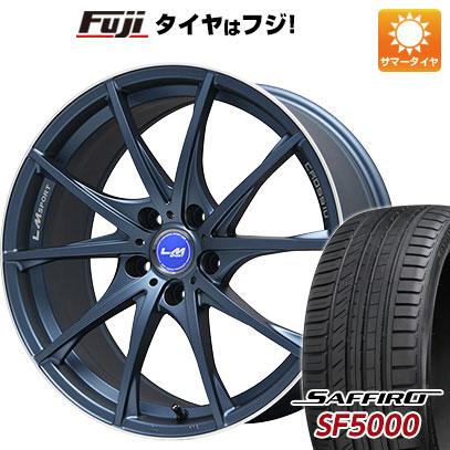 タイヤはフジ 送料無料 LEHRMEISTER レアマイスター LMスポーツクロス10 マットブルー 8J 8.00-19 SAFFIRO サフィーロ SF5000(限定) 225/40R19 19インチ サマータイヤ ホイール4本セット