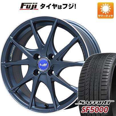 タイヤはフジ 送料無料 LEHRMEISTER レアマイスター LMスポーツクロス10 マットブルー 6.5J 6.50-16 SAFFIRO サフィーロ SF5000(限定) 205/50R16 16インチ サマータイヤ ホイール4本セット