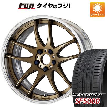 タイヤはフジ 送料無料 WORK ワーク エモーション CR 2P 8J 8.00-18 SAFFIRO サフィーロ SF5000(限定) 235/50R18 18インチ サマータイヤ ホイール4本セット