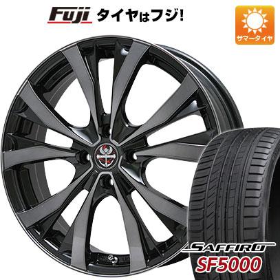 タイヤはフジ 送料無料 PREMIX プレミックス サッシカイア(ブラッククリア) 6.5J 6.50-17 SAFFIRO サフィーロ SF5000(限定) 205/45R17 17インチ サマータイヤ ホイール4本セット