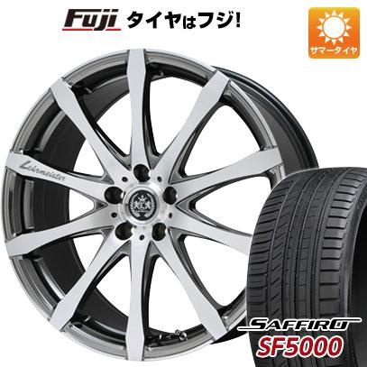 タイヤはフジ 送料無料 LEHRMEISTER レアマイスター ノニーノ(SBCポリッシュ) 7.5J 7.50-19 SAFFIRO サフィーロ SF5000(限定) 225/35R19 19インチ サマータイヤ ホイール4本セット
