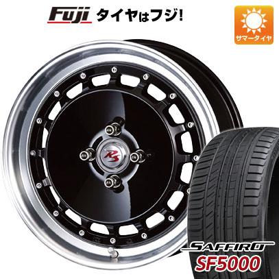 タイヤはフジ 送料無料 CRIMSON クリムソン RS DP CUPモノブロック 6J 6.00-16 SAFFIRO サフィーロ SF5000(限定) 195/55R16 16インチ サマータイヤ ホイール4本セット
