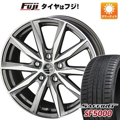 タイヤはフジ 送料無料 KYOHO 共豊 スマック プライム バサルト 7J 7.00-17 SAFFIRO サフィーロ SF5000(限定) 215/45R17 17インチ サマータイヤ ホイール4本セット