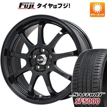 タイヤはフジ 送料無料 LEHRMEISTER レアマイスター LMスポーツファイナル(グロスブラック) 7.5J 7.50-18 SAFFIRO サフィーロ SF5000(限定) 215/45R18 18インチ サマータイヤ ホイール4本セット