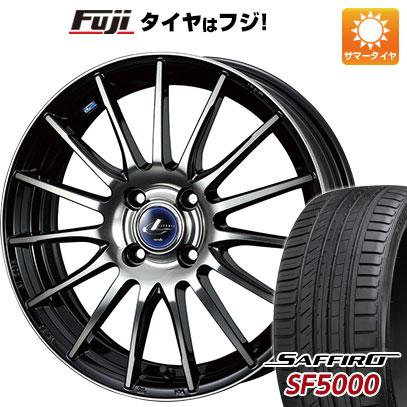 タイヤはフジ 送料無料 WEDS ウェッズ レオニス NAVIA 05 6J 6.00-16 SAFFIRO サフィーロ SF5000(限定) 195/45R16 16インチ サマータイヤ ホイール4本セット