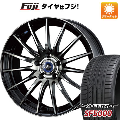 タイヤはフジ 送料無料 WEDS ウェッズ レオニス NAVIA 05 7J 7.00-18 SAFFIRO サフィーロ SF5000 限定 225 55R18 18インチ サマータイヤ ホイール4本セット