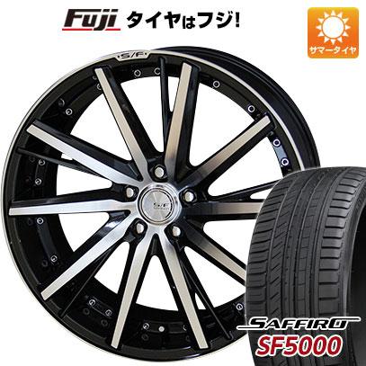 タイヤはフジ 送料無料 KYOHO 共豊 シュタイナーフォースド SF-V 8J 8.00-18 SAFFIRO サフィーロ SF5000(限定) 235/40R18 18インチ サマータイヤ ホイール4本セット